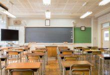 """Photo of בית הספר """"אמנויות"""" באשקלון נסגר ללימודים, לאחר שנמצאה תלמידה חולה"""