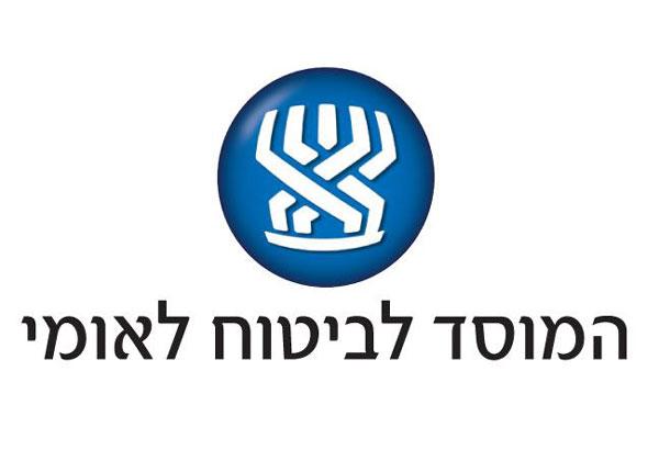 Photo of איך מתנהלים מול הגורם הכי קשה במדינת ישראל- ביטוח לאומי?