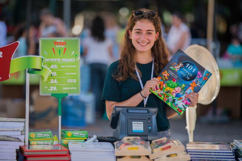 Photo of פסטיבל הספרים של רמת גן יוצא לדרך