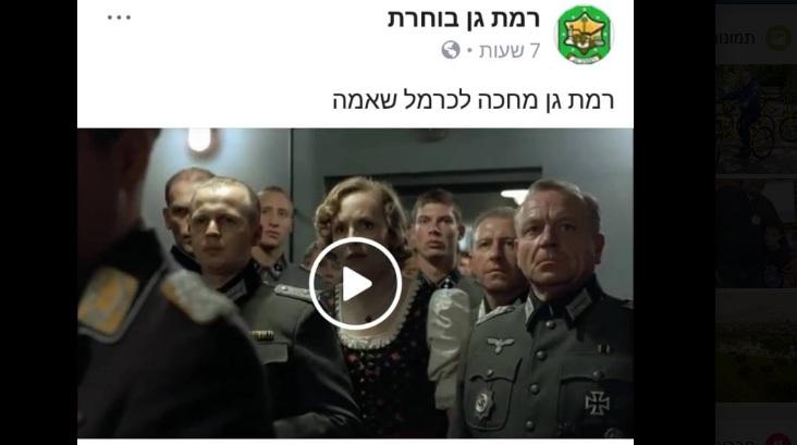 Photo of היטלר, משטרה, פוליגרף ועוד מטעמים. חילופי המהלומות בין ישראל זינגר לכרמל שאמה הכהן הגיעו לטונים צורמים במיוחד