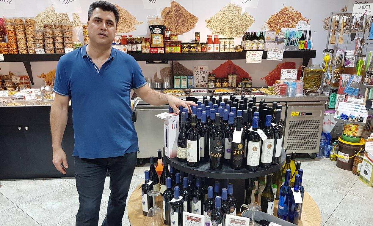 Photo of יין או חלווה? חידושים, הפתעות ומבצעים ייחודיים בחנות 'אותנטי' בקניון הבאר