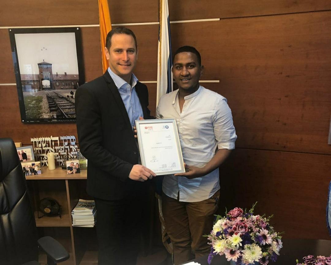 Photo of לראשונה: מונה יועץ ראש העירייה לקידום קהילת יוצאי אתיופיה – מארשט סלילך
