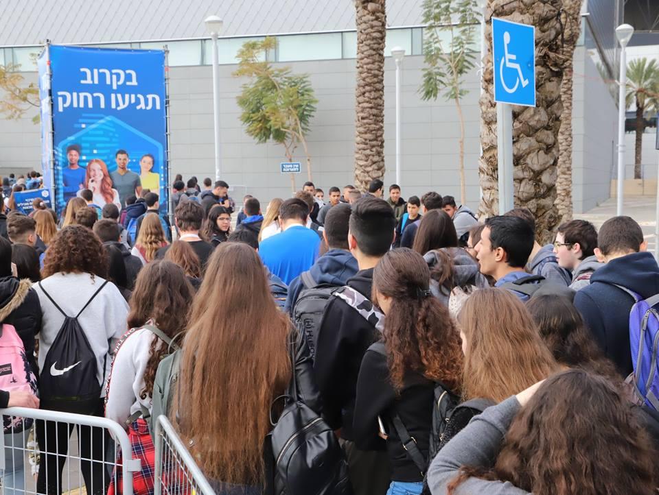 Photo of אלפי תלמידים ביריד הטכנולוגיה של משרד החינוך