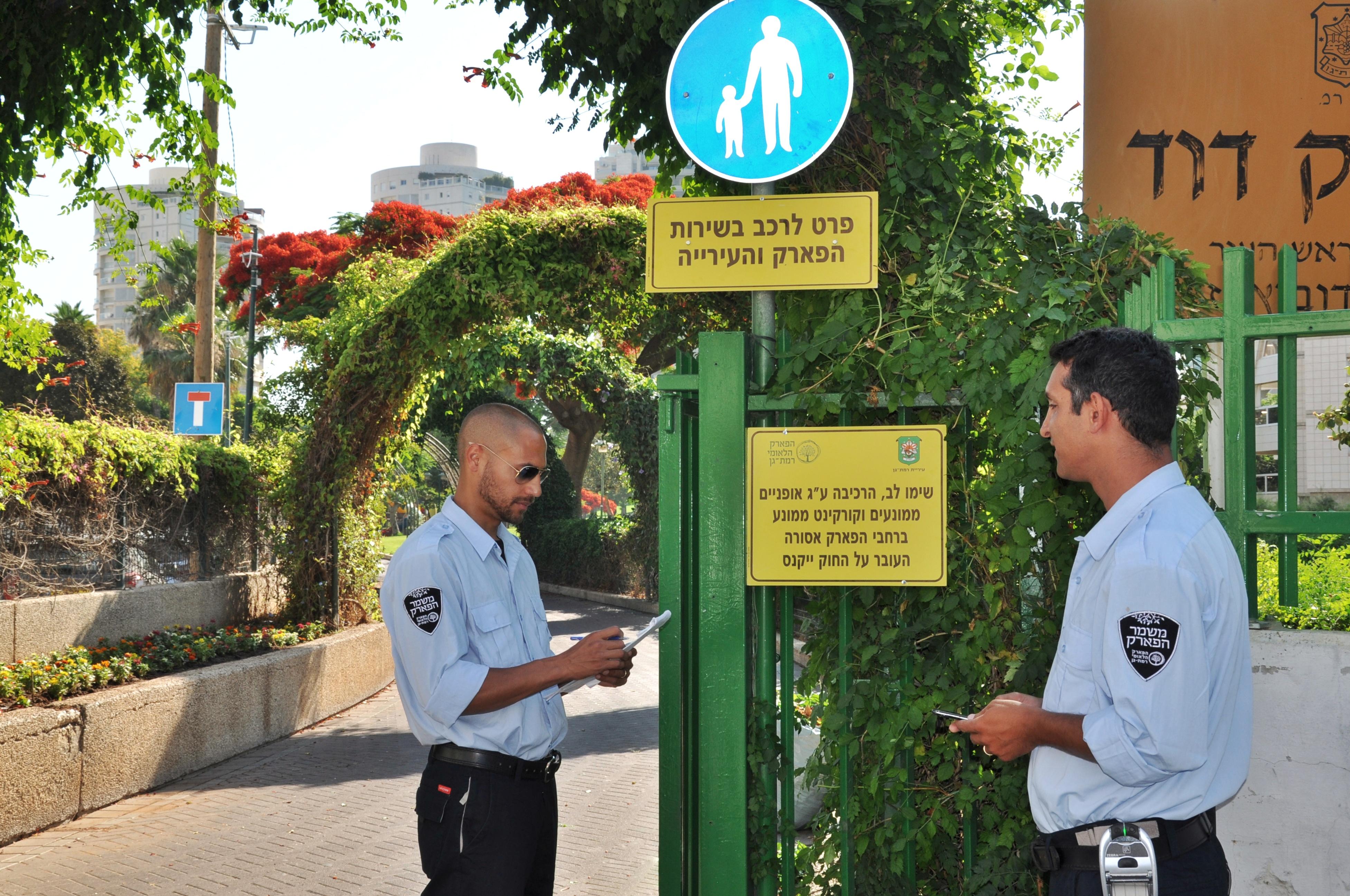 Photo of החל מהשבוע: עיריית רמת גן תאכוף את חוק האופניים בפארק דוד מלמדוביץ