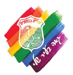 Photo of 11 ביולי – גבעתיים מציינת את שבוע הגאווה