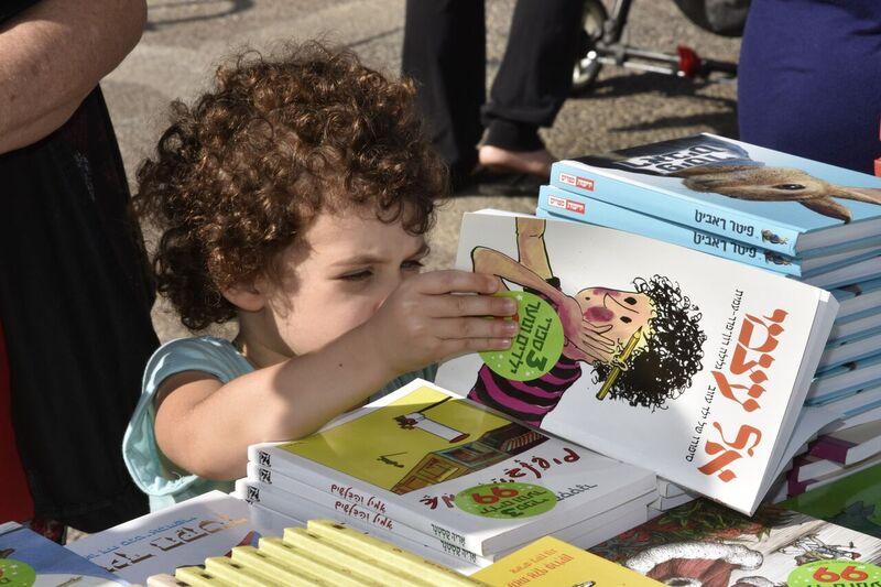 Photo of שבוע הספר 2019 ברמת גן
