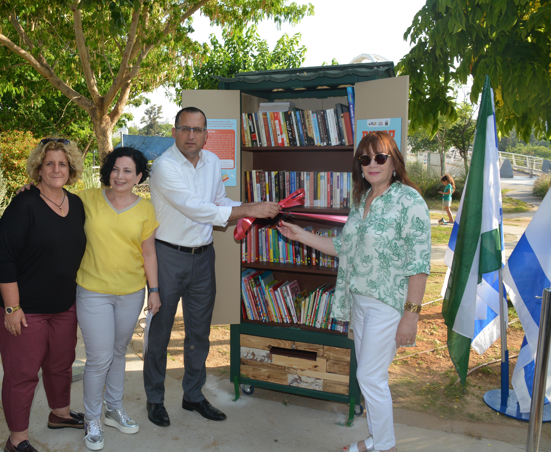 Photo of נחנכה ספריית גינה בפארק גבעתיים
