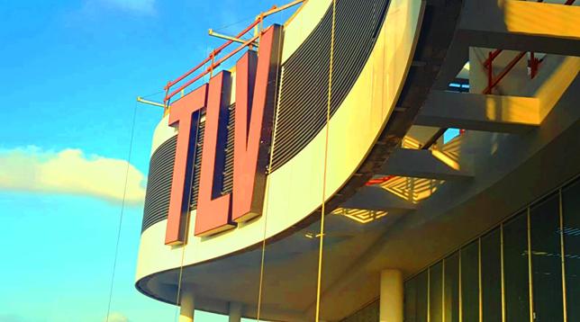 Photo of לראות את החיים מלמעלה: ככה רואים את תל אביב מהקומה ה- 46 בפרויקט גינדי TLV