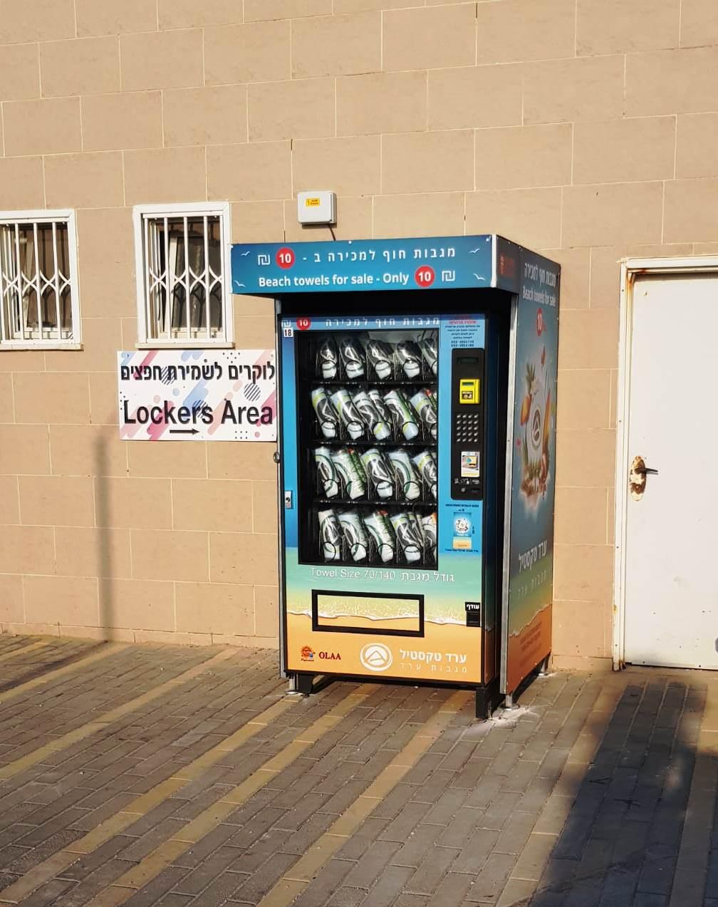 Photo of חדש בחופי ראשון לציון:מכונות אוטומטיות לרכישת מגבות הוצבו בחוף הים