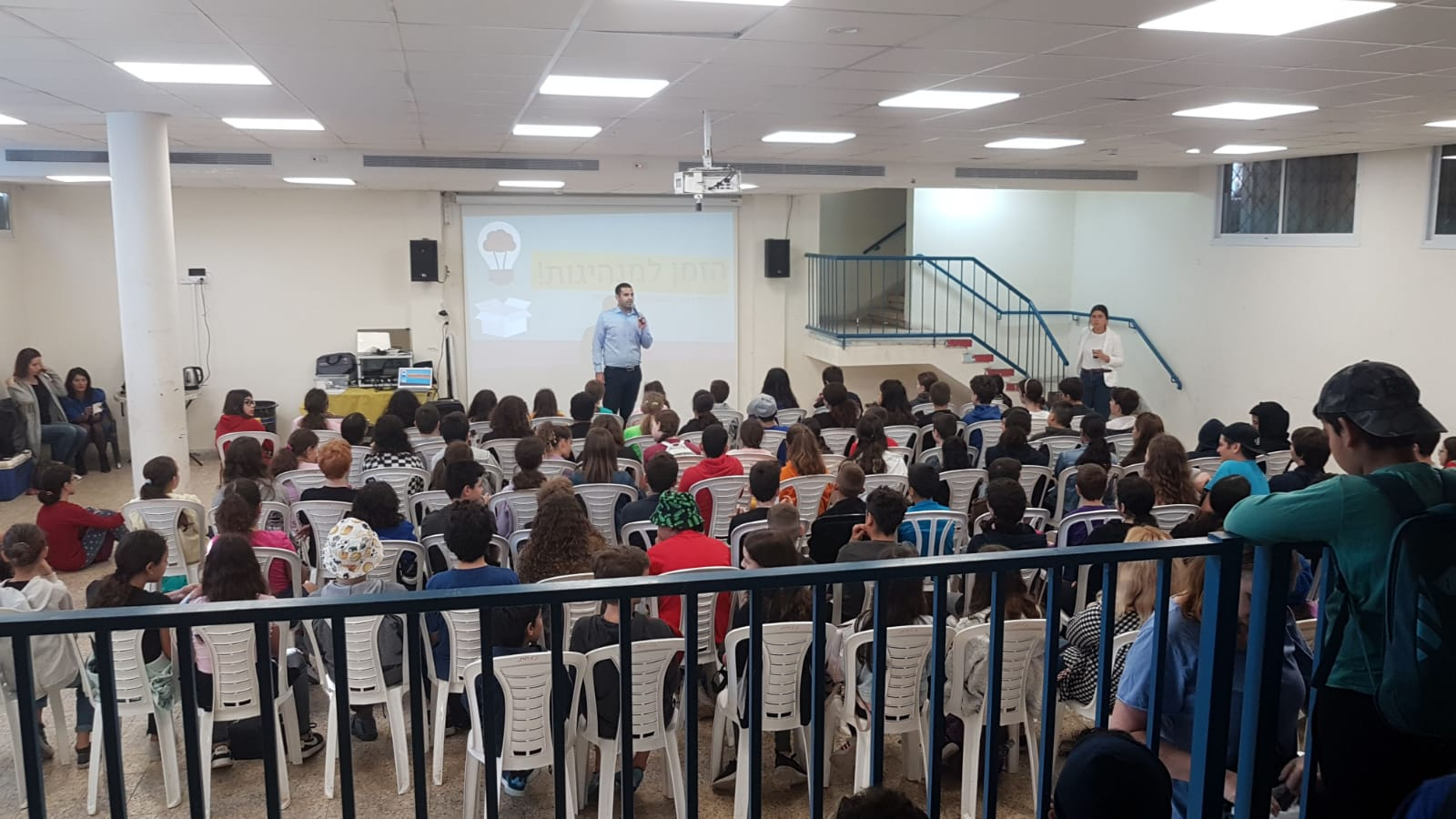 Photo of כנס מנהיגות עירוני לנציגי מועצות תלמידי בתי הספר היסודיים בגבעתיים