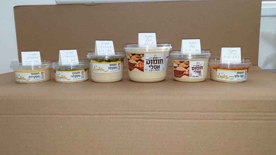 "Photo of משרד הבריאות באזהרה לציבור: ""חברת ""סלטי שמיר"" מודיעה על איסוף מוצרים המיוצרים על ידה"""