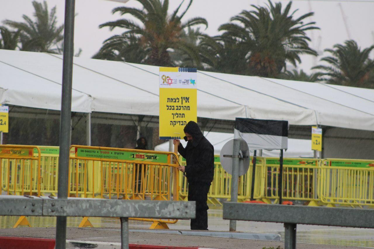 "Photo of ממחר: בדיקות לקורונה ברכב. הוקמו חמישה מתחמים בת""א, חיפה, ראשל""צ, פ""ת וב""ש"