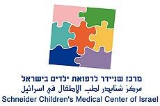 Photo of מרכז שניידר לרפואת ילדים מדווח על 4 מטופלים, כולם במצב קל. רופא מרדים במרכז נדבק בקורונה והוכנס לבידוד