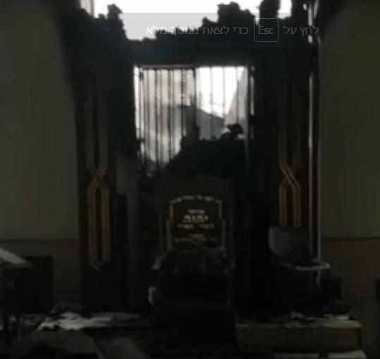 Photo of לוחמי האש פעלו בשעה האחרונה לטובת הצלת ספרי נביאים בשריפה בישיבה בבני ברק