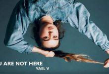 Photo of בילי אייליש הישראלית: יעל ורדינקוב בת ה-17 מוציאה סינגל שלישי