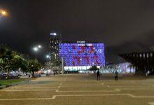"Photo of בניין עיריית תל אביב-יפו הואר בכיתוב ""אוהבים את בני ברק"""
