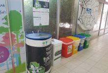 Photo of עיריית בת ים החלה ביישום תכנית העבודה למחזור פסולת אלקטרונית בעיר