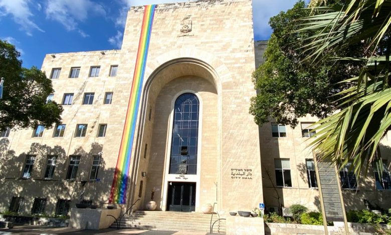 "Photo of ארועי הגאווה בחיפה יתקיימו בעצרת גאווה מקוונת ומשותפת עם ת""א, ירושלים ובאר שבע"