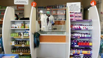 Photo of לקוחות כללית בפתח תקוה? מעתה תוכלו לקבל תרופות במשלוח ישירות עד דלת הבית