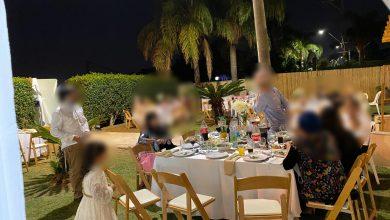 Photo of החתן קיבל קנס של 5000 שקל במקום צ'ק מתנה, בעקבות חתונה רבת משתתפים במושב אחיעזר בשפלה