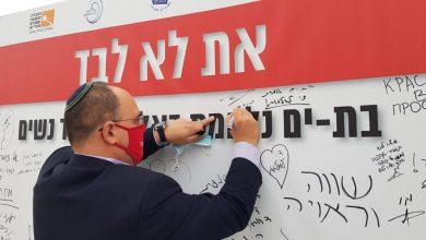 Photo of ראש עיריית בת ים צביקה ברוט הודיע כי לראשונה ראש הרשות יחזיק בעצמו בתיק לקידום מעמד האישה ולמניעת אלימות