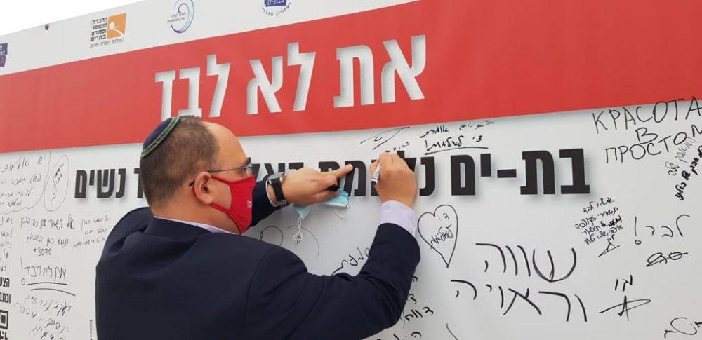 ראש העיר חותם על הקיר. צילום דוברות