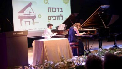 """Photo of ממשיכים לנגן: תחרות """"פסנתר לתמיד"""", התחרות הארצית לפסנתרנים צעירים, תתקיים בימי חג החנוכה"""
