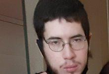 Photo of דרושה עזרת הציבור לאיתור נעדר בן 22 מחולון שמזה 10 ימים נעלמו עקבותיו