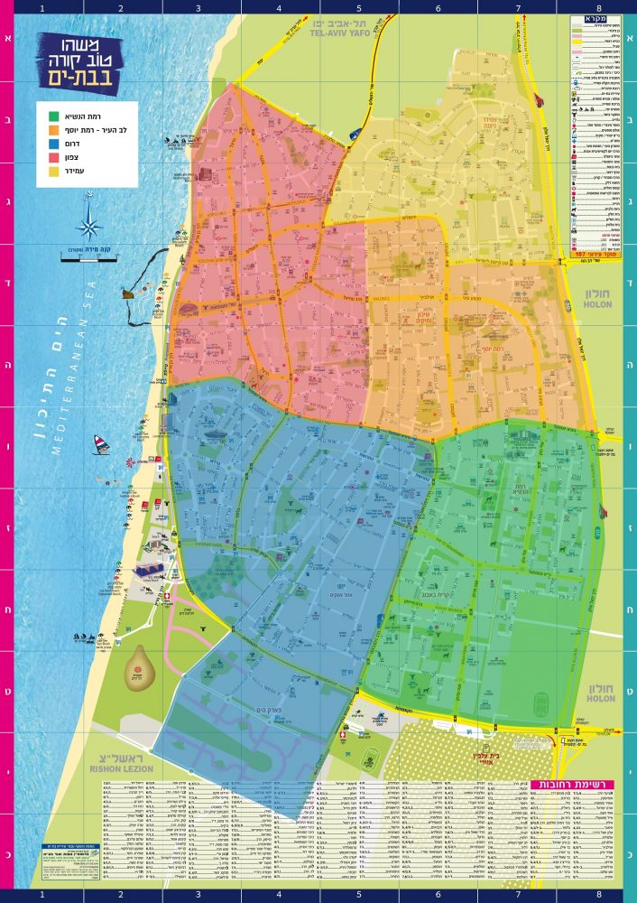 מפה מקורית מחולקת. הרובעים החדשים בבת ים