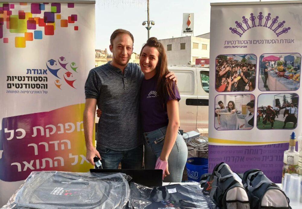 """נציגי אגודת הסטודנטים באו""""פ מחלקים מתנות בחיפה. צילום אלבום פרטי"""