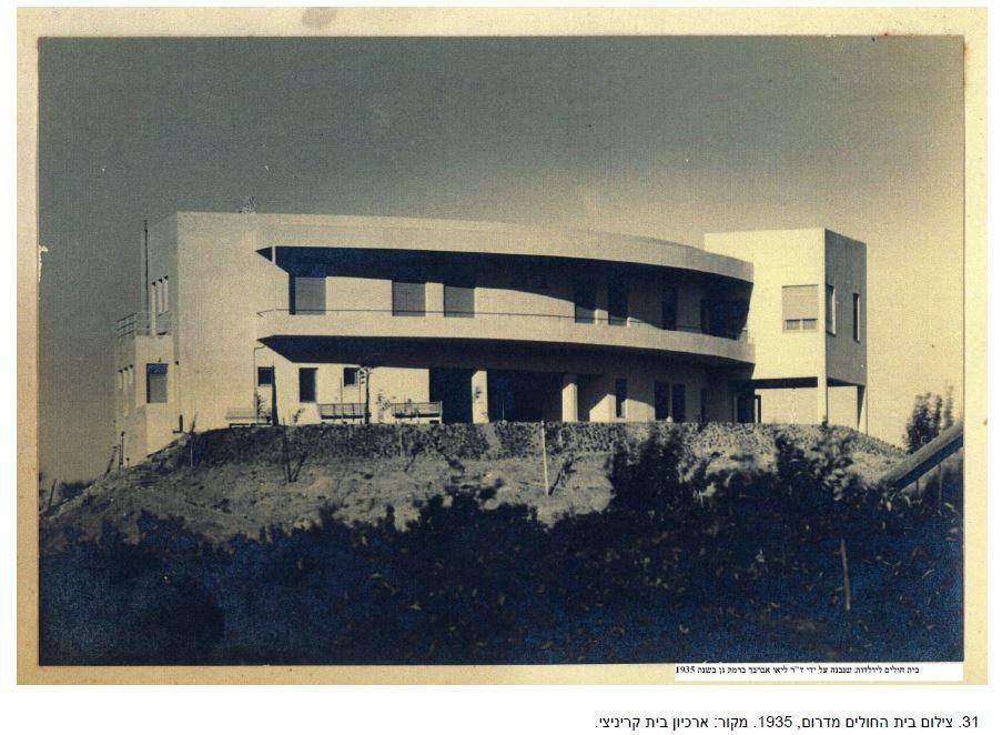 Photo of ברמת גן: התנגדות הוועדה המקומית התקבלה, פרויקט רמת מרפא יוצא לדרך