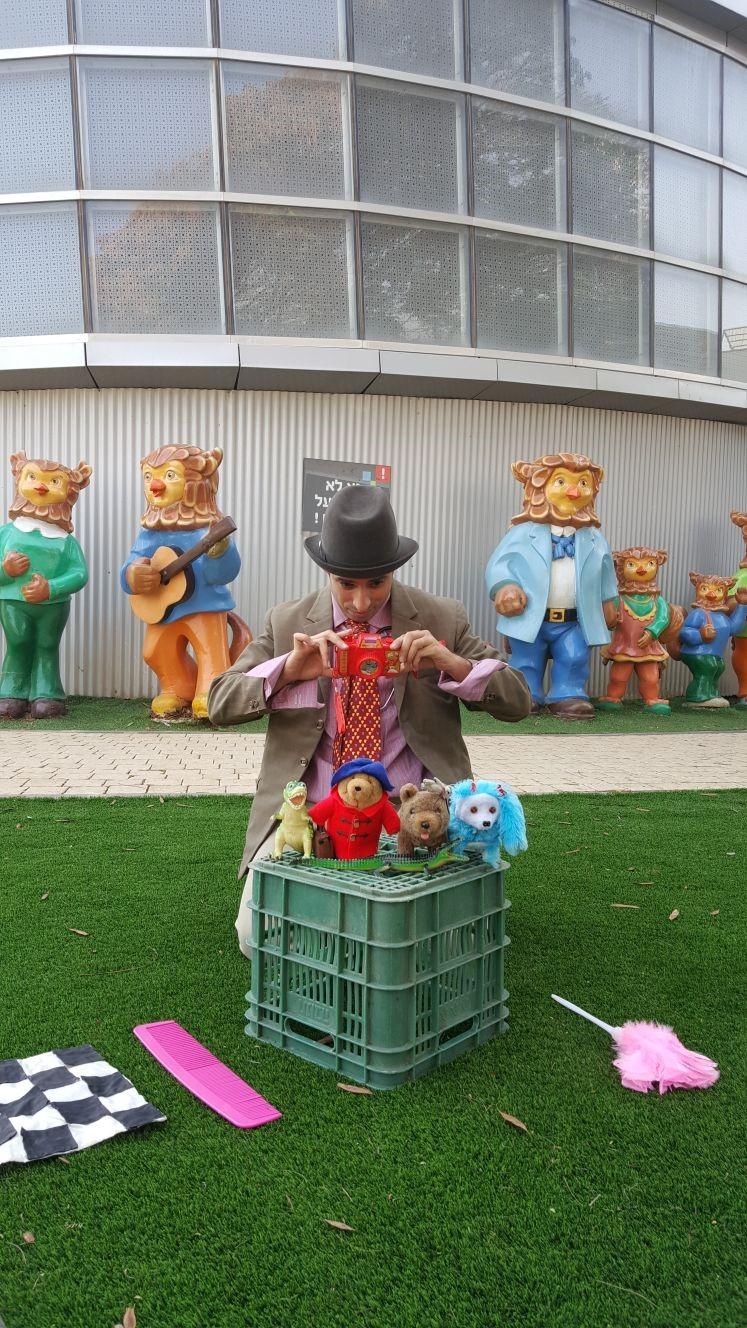 Photo of הכינו את עצמכם: תיאטרון רחוב לכבוד פורים במוזיאון הילדים בחולון