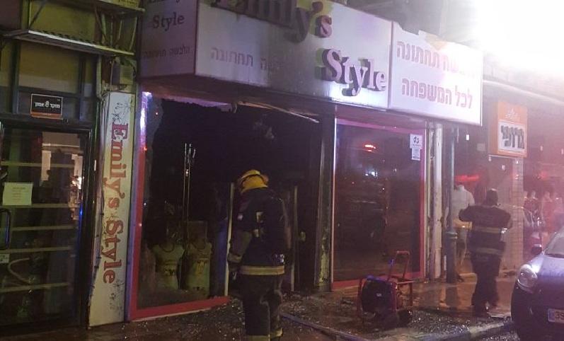 "Photo of שריפה של חנות להלבשה תחתונה בחובבי ציון פ""ת. זו השריפה השנייה של חנות באותו רחוב בזמן האחרון"
