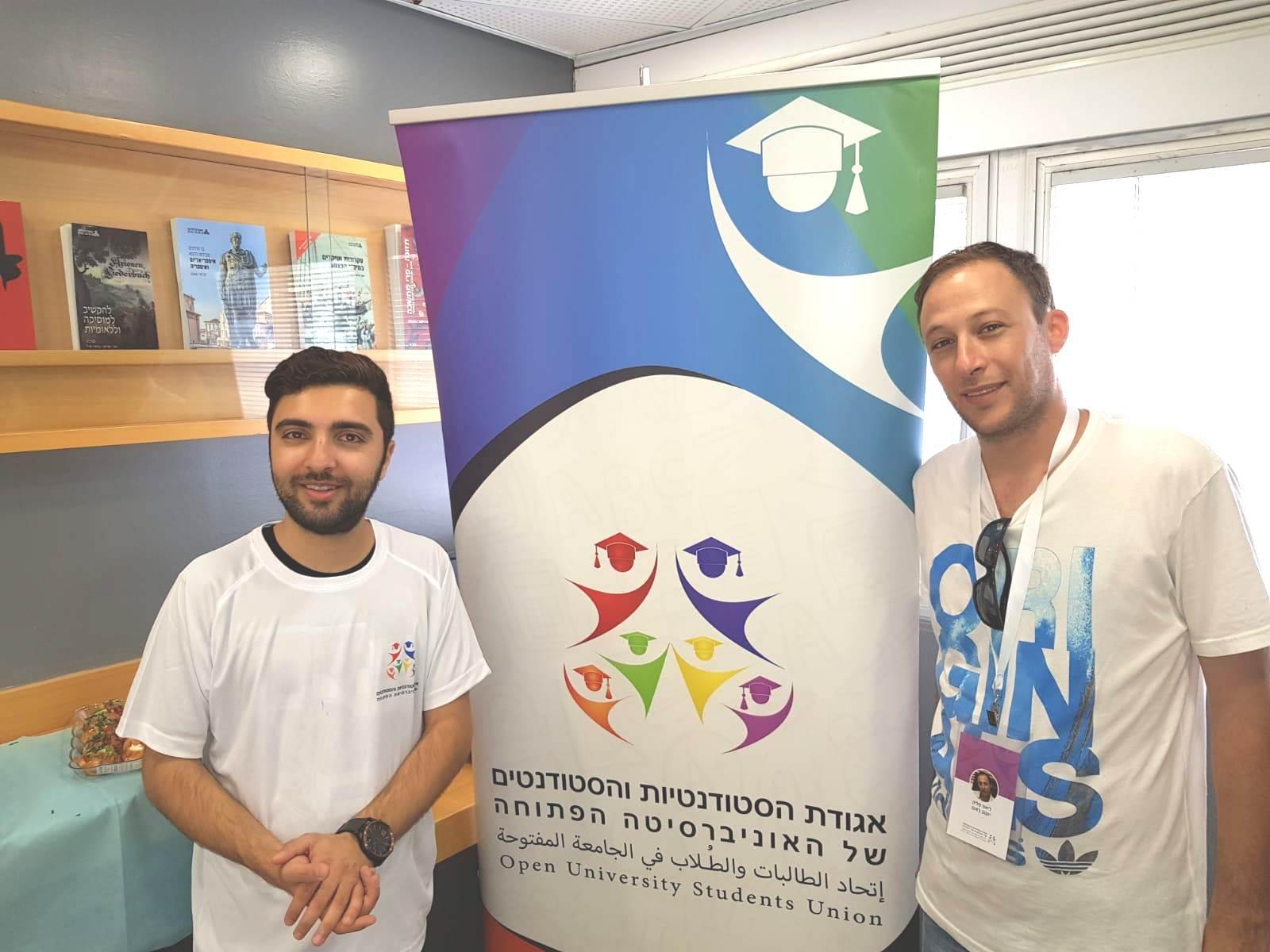 Photo of חיפה – תל אביב – ירושלים: האגודה פותחת את השנה באוניברסיטה הפתוחה