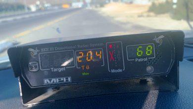 """Photo of רוכב אופנוע נתפס על ידי שוטרי התנועה בכביש 505 כשהוא נוהג במהירות חריגה של 204 קמ""""ש"""