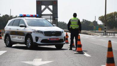 מחסומים ברחבי הארץ. צילום משטרת ישראל