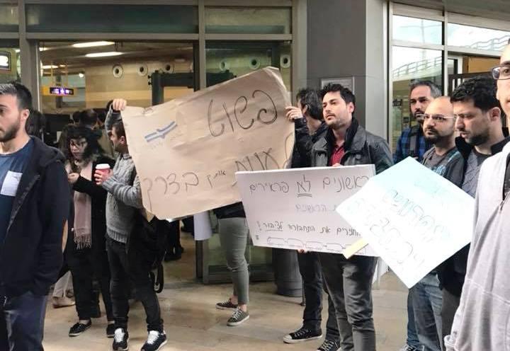 Photo of הסלמה: הפגנה של תושבי ראשון לציון נגד רכבת ישראל