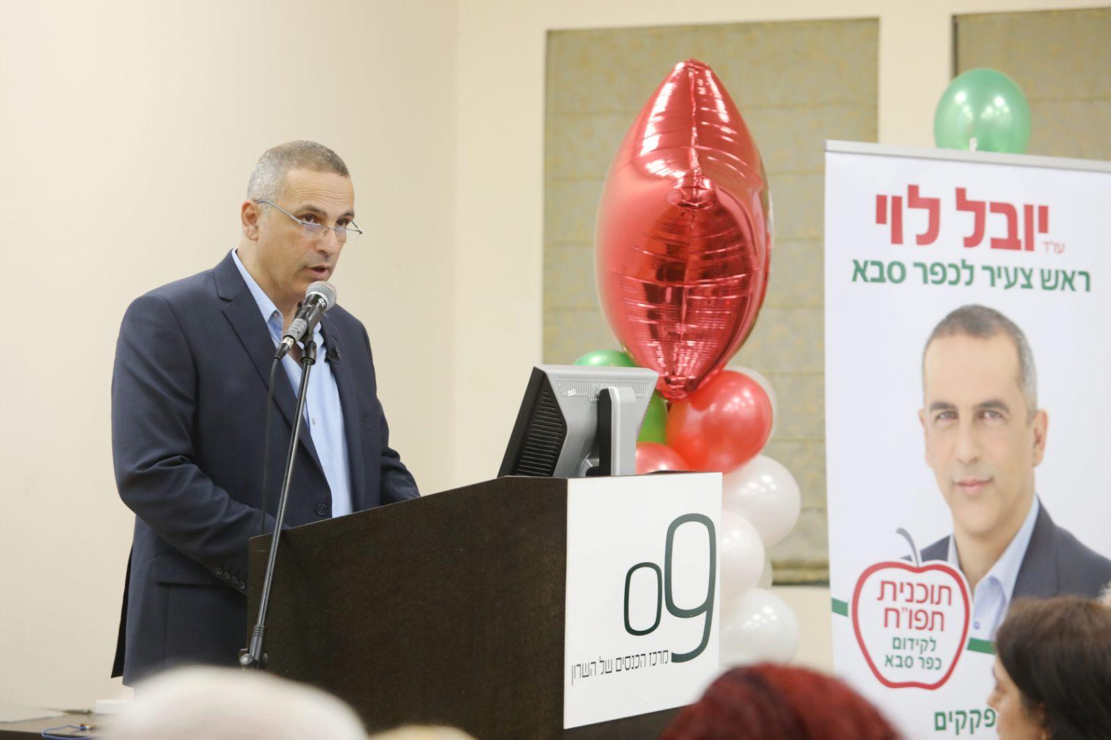 """Photo of עו""""ד יובל לוי הכריז על התמודדותו לראשות העיר כפ""""ס. בתוכנית: הרבה יותר השקעה בחינוך, יותר איכות סביבה, פחות פקקים ודיור לדור הצעיר"""
