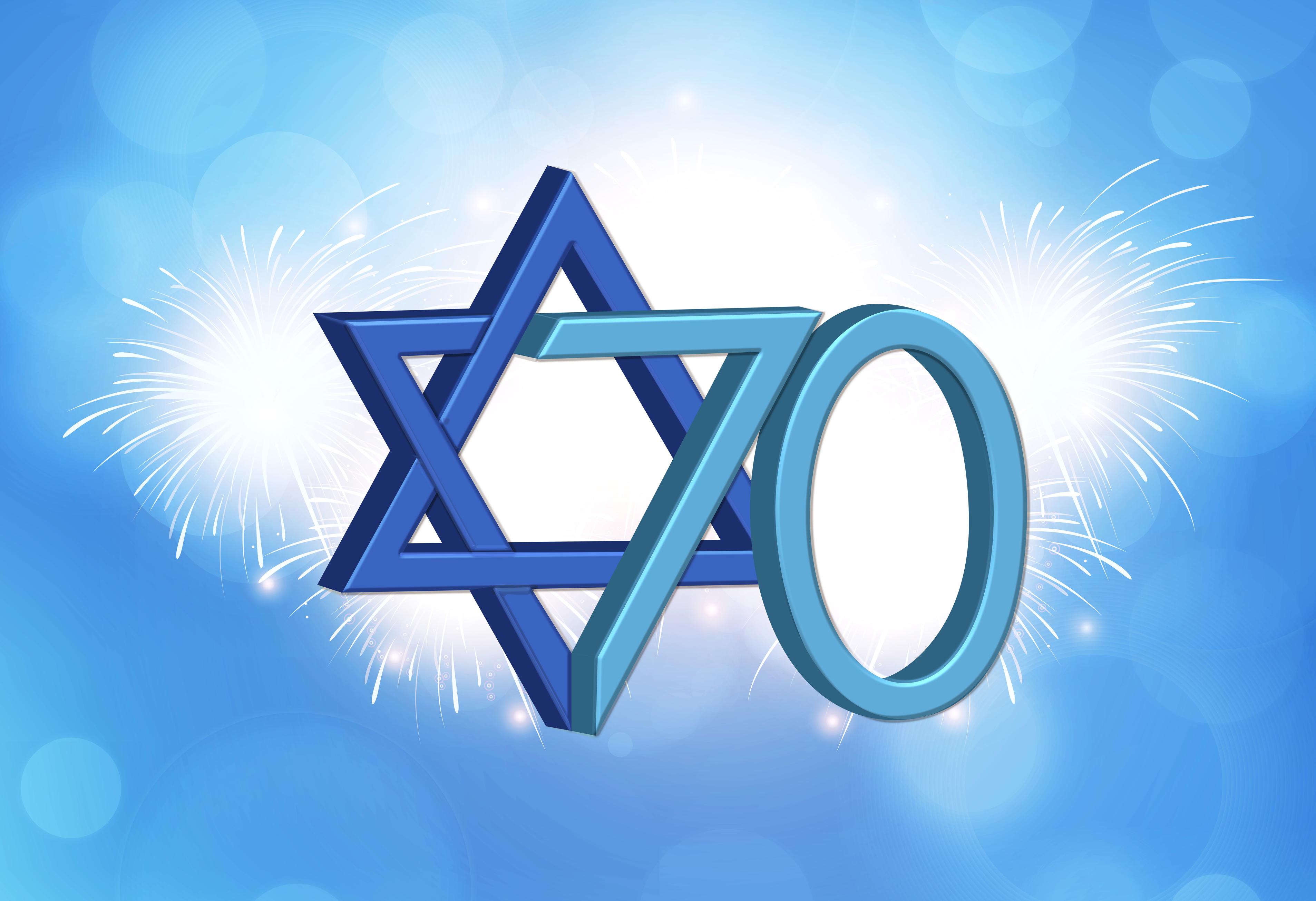 Photo of חג עצמאות שמח – ישראל בת 70!!!