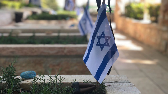 "Photo of יום הזיכרון: מרכינים ראש וזוכרים את 23,645 בניה ובנותיה של ישראל חללי צה""ל, כוחות הביטחון וקורבנות פעולות האיבה"