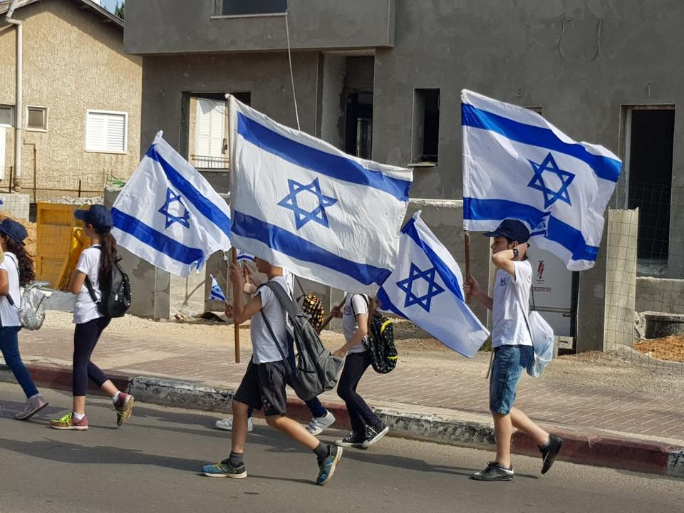 Photo of מערכת החינוך מצדיעה לירושלים ביום חגה