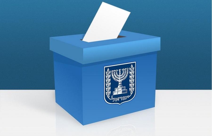 Photo of המשאל ניוזים: בחירות לרשות המקומית באוקטובר 2018