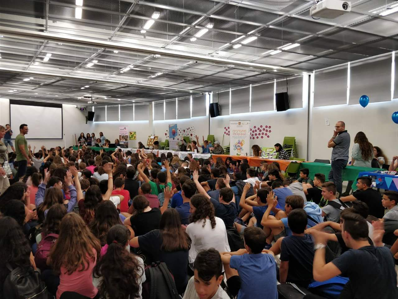 Photo of מתנדבים מכל הלב: השנה יחלו כ-2,500 תלמידים בפעילות התנדבות