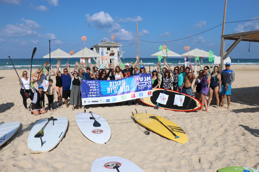 Photo of שומרים על חופי נתניה נקיים בפעילות יום הניקיון הבין־לאומי
