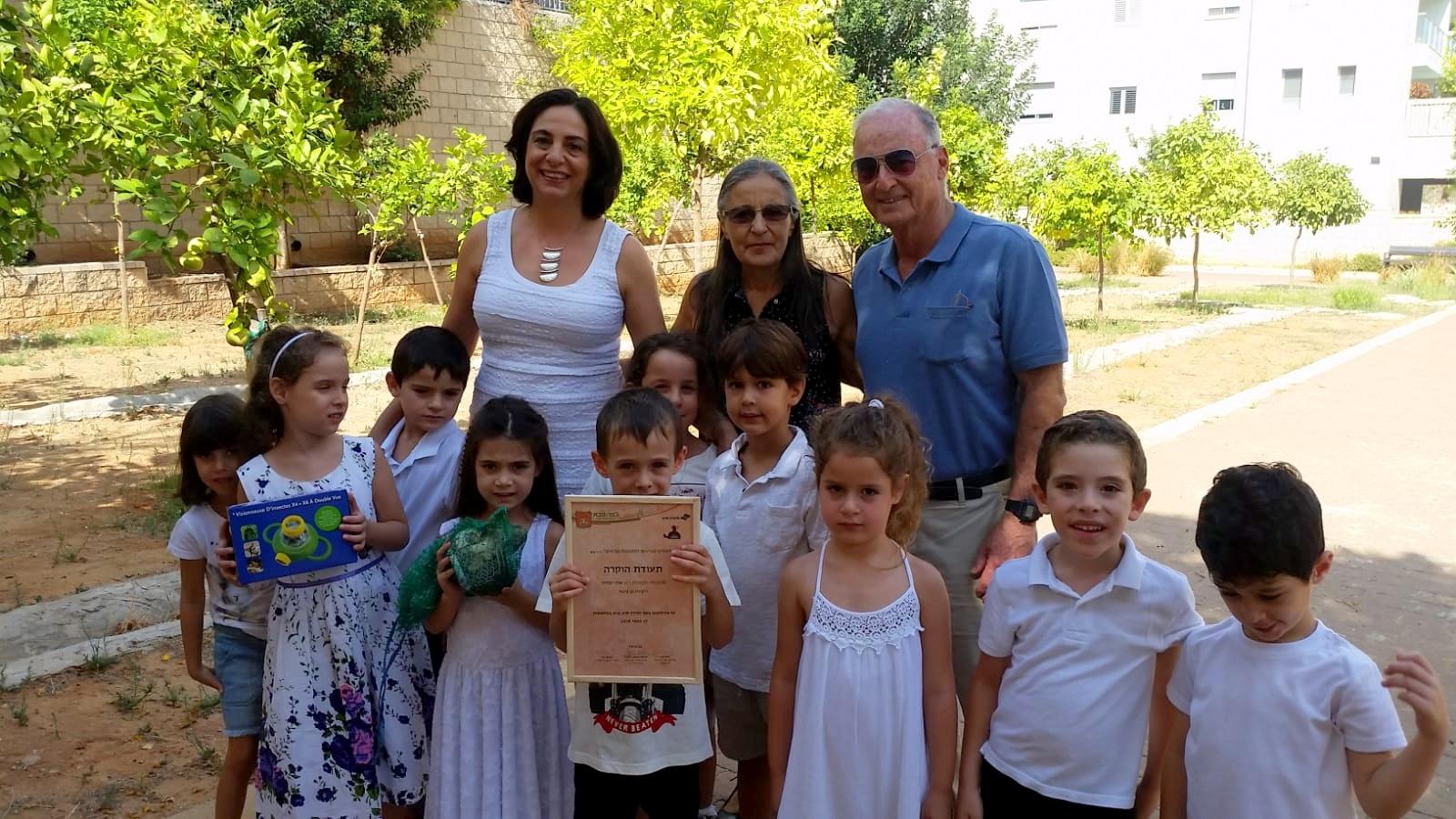 Photo of 24 גנים בכפר סבא השתתפו ביום הבינלאומי ללמידה חוץ גנית