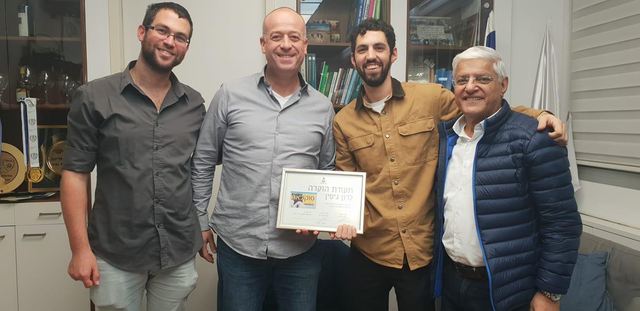 "Photo of יוזם ה""סוקוג'אם"" זכה לתעודת הערכה מראש העירייה"