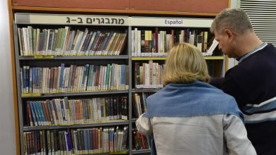Photo of חדש בנתניה – מועדון קריאה בשפה האמהרית