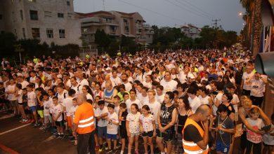 "Photo of מרוץ הלילה ה־3 ע""ש ניר רוזמרין ז""ל יוצא לדרך בכפר סבא"