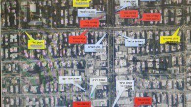 Photo of כל צירי התנועה שיסגרו ביום הזיכרון והעצמאות באזור חיפה, קריות, עכו, נהריה, חדרה וחוף כרמל