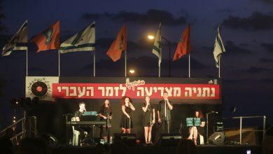 """Photo of המסורת ממשיכה: נתניה חוזרת עם ה""""פסטיווקלי"""" – פסטיבל הצדעה לזמר העברי"""